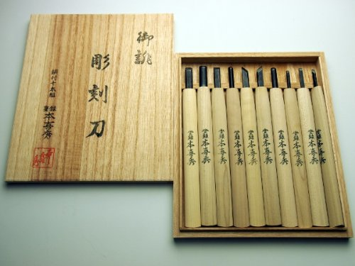 10 Pcs Chisel Set in Wooden Box, Engraving Knife, Edge Material : SK5 Steel by HONMAMON