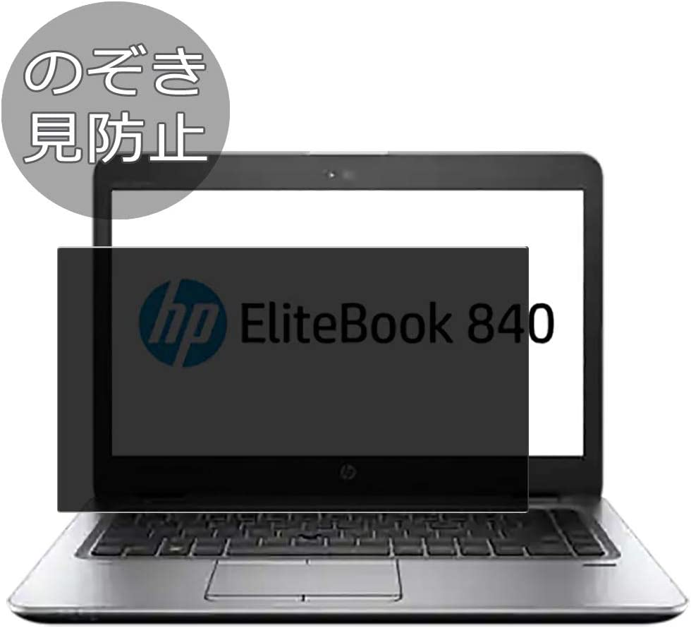 """Synvy Privacy Screen Protector Film for HP EliteBook 840 G3 14"""" Anti Spy Protective Protectors [Not Tempered Glass]"""