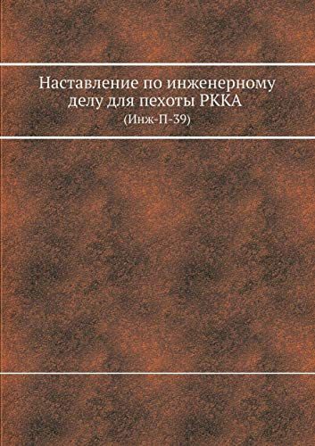 39 1086 - 3