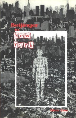 Beijinger in New York