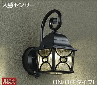 人気ショップ DAIKO 人感センサー付 LEDアウトドアライト(ランプ付) DWP38349Y B01MFA8A5B B01MFA8A5B, 今治の八百屋しまなみ808番地:11ebd3f8 --- a0267596.xsph.ru