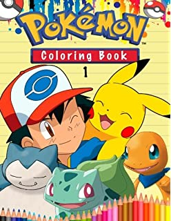 Pokemon Coloring Book A Great Coloring Book On The Pokemon