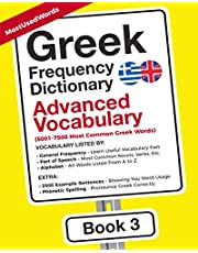 Greek Frequency Dictionary - Advanced Vocabulary: 5001-7500 Most Common Greek Words