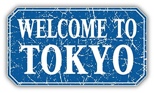 - DG Graphics Tokyo Grunge Travel Welcome Stamp Art Decor 6'' x 3'' Vinyl Decal Sticker Wall Window Any Smooth Surface