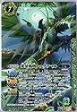 BS22-X03 [X] : 光牙鳳凰レックウマル(Mレア仕様)(illust:SUNRISED.I.D.)