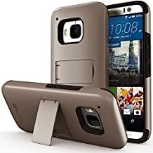 Vena HTC One M9 Legacy Case [Dual Layer Protection][Shock Absorption] Heavy Duty Hybrid Case with Kickstand + 1 PREMIUM (HD CLEAR) Screen Protector for 2015 HTC One (M9) Hima (Metallic Bronze)