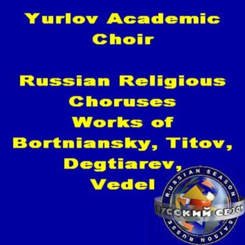 (Bortniansky: Song Of The Cherubim)