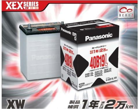緊急/避難/非常パナソニックバッテリーN-55B24L/XW/4984824492332