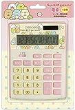 すみっコぐらし いつものすみっコ 電卓 ピンク EM30801