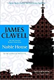 Noble House (Asian Saga)