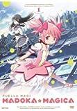 Puella Magi Madoka Magica DVD 1