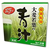 Minato pharmaceutical fine green juice ceramide collagen containing 3g × 40 hull of crushed barley young leaves