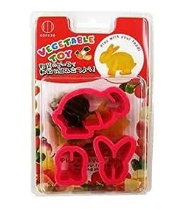 Japanese Veggie Shapers - Bunny Shape Vegetable Cutter Mold