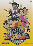 メダロットDVD-BOX 2 (4巻組)
