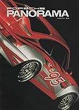 img - for Porsche Panorama Magazine, January 1995 (Volume 40, No. 1) book / textbook / text book