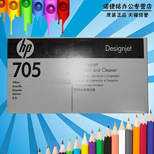 HP CD954A HP Designjet 705 Cyan Printhead - Includes printhead cleaner