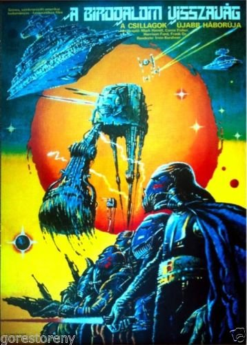 """Star Wars Empire Strikes Back Hungarian Movie Poster 24""""x36"""""""