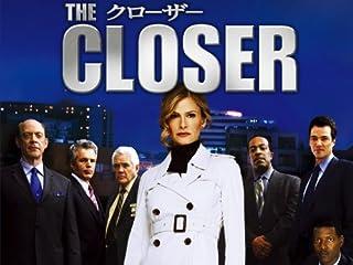 クローザー シーズン2