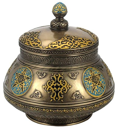 Arabesque Pattern Round Jar With Lid And Star Designs 5 1/8 Inch Tall