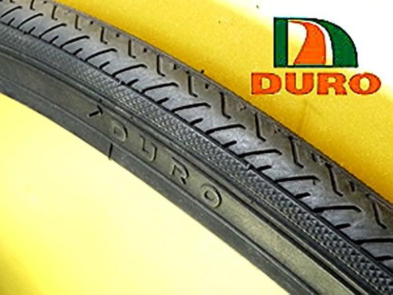 DURO 타이어 튜브 포함 HF187 700X25C (25X622) 2개세트