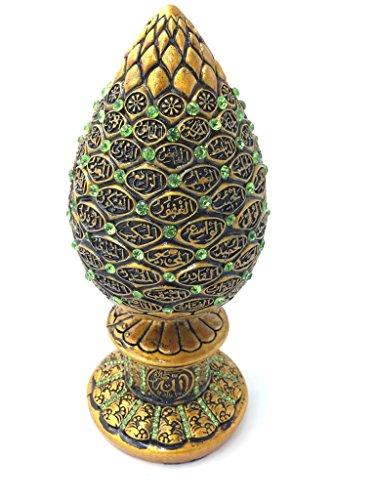 (Excellent Hajj Gift Decor' Golden 99 Names of Allah Asma ul Husna Egg with Green Beads Islamic Table Decor Gold Egg Sculpture Figure Arabic Esma al Husna 7.5