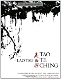 Tao Te Ching, 25th-Anniversary Edition (English and Mandarin Chinese Edition)