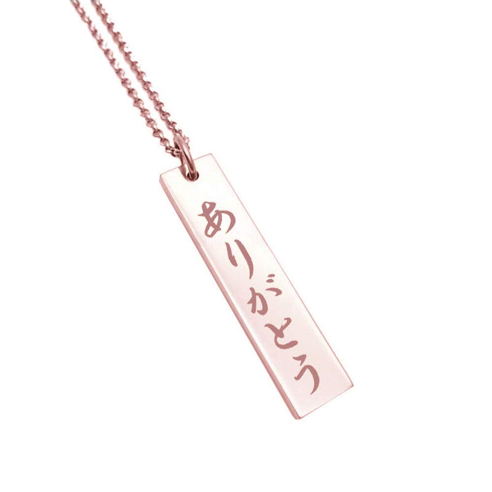 72f93e2563c0d Personalized 925 Sterling Silver Japanese Bar Pendant Name Necklace Custom  Made with Any Names