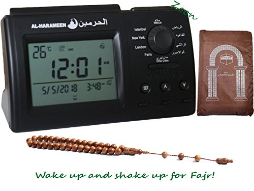 AlHarameen Table Alarm Islamic Azan Clock HA 3006 Kit - Includes Tasbeeh, Portable Muslim Prayer Mat and Simplified Manual - ZOON