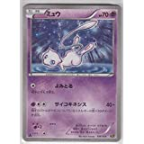 Pokemon Card Japanese - Mew 016/036 CP5 - 1st Edition