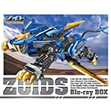 Zoids Blu-ray BOX (Kotobukiya Made ??1/72hmm Blade Liger Only Limited Molded Colored) (Complete Limited Edition)