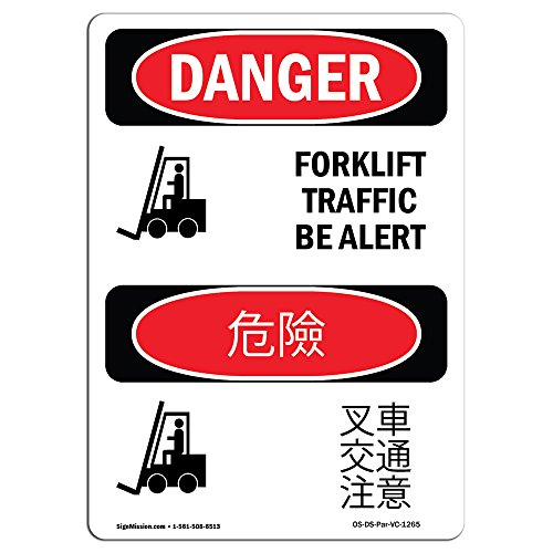 OSHA Danger Sign - Forklift Traffic Be Alert Bilingual | Choose from: Aluminum, Rigid Plastic Or Vinyl Label Decal | Protect Your Business, Construction Site, Warehouse & Shop Area |  Made in The USA from SignMission