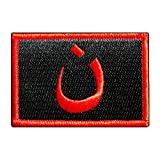 Nazarene Flag Patch V2 by Crusader Patches LLC (Red / Black)