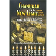 Chanukah in a New Light