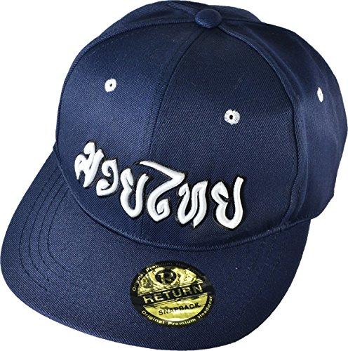 Muay Thai Boran Flex Fit Flat Bill Snapback Hat Blue Cap (CPHH-MUAY-BLUE) (Yankees Starter Jacket compare prices)