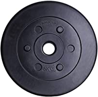 ScSPORTS HS049 - Pesa en forma de disco, 4 unidades de 5 kg ...