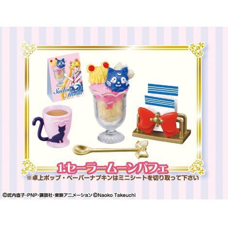 Sailor Moon Crystal Cafe Sweets Collection [1. Sailor Moon parfait] (single) (Parfait Collection)