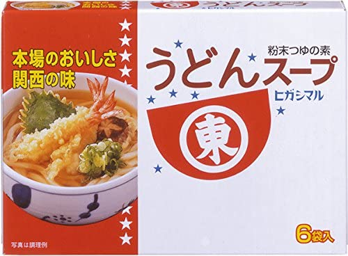 ヒガシマル うどん スープ レシピ