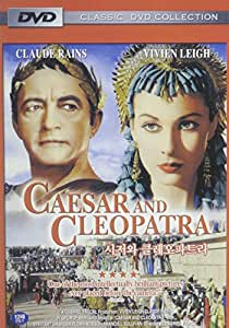 Caesar and Cleopatra (1945)