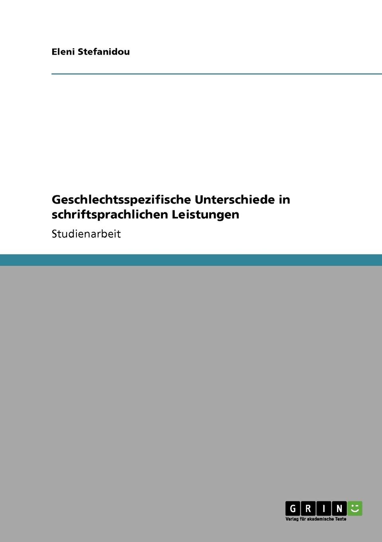 Download Geschlechtsspezifische Unterschiede in schriftsprachlichen Leistungen (German Edition) PDF