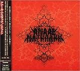 アナール・ナスラック エシャトン CD