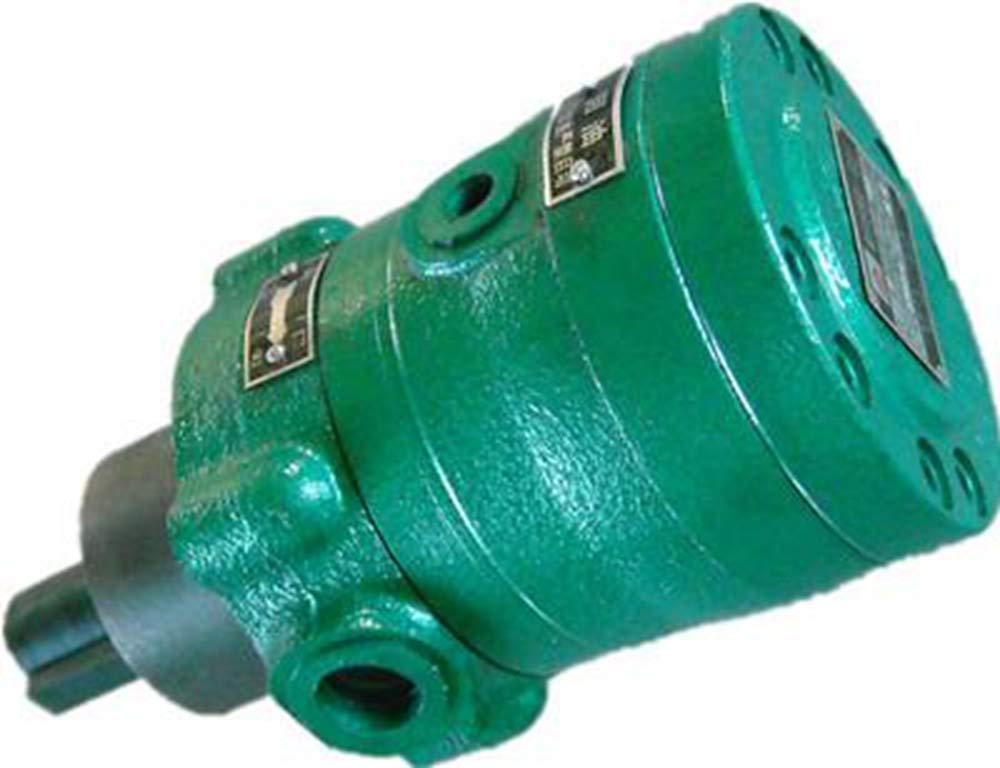 10MCY14-1B Pompe /à piston pompe /à piston pompe /à huile hydraulique 10MCY14-1B 25MCY14-1B 32MCY14-1B 40MCY14-1B pompe /à haute pression