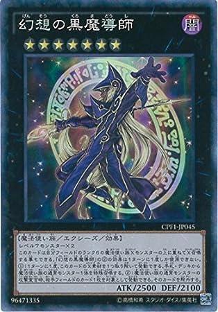 cartas de Yu-Gi-Oh CPF1.-JP04.5. Mago Negro de la fantas?a ...