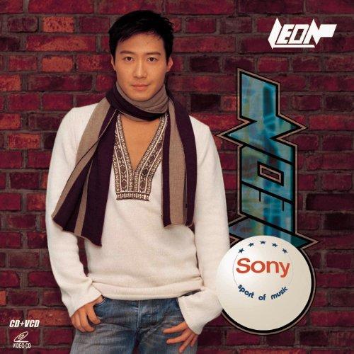 Lai Lai Lai Mp3 Song Joker Edition: Zhi Ri Ke Dai (Coming Soon) (Album Version) By Leon Lai On