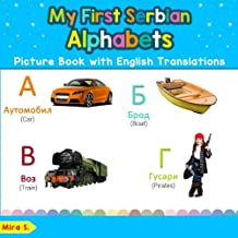 My First Serbian Alphabets Picture Book with English Translations: Bilingual Early Learning & Easy Teaching Serbian Books for Kids