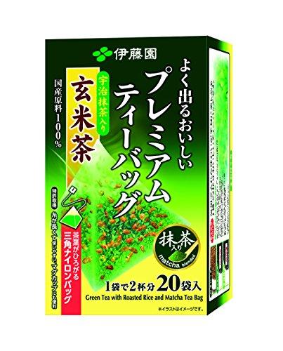 brown rice tea with matcha - 5