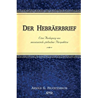 Der Hebräerbrief (German Edition)