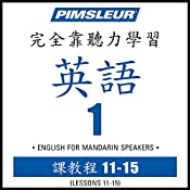 ESL Chinese (Man) Phase 1, Unit 11-15: Learn to Speak and Understand English as a Second Language with Pimsleur Language Programs |  Pimsleur