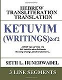Ketuvim (Writings) 2 of 2: Hebrew Transliteration Translation: Song of Songs, Ruth, Lamentations, Ecclesiastes, Esther, Da...