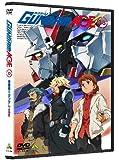 機動戦士ガンダムAGE 13 (最終巻) [DVD]