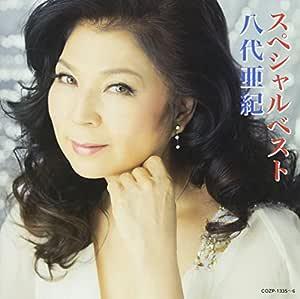 Aki Yashiro - Topic - YouTube